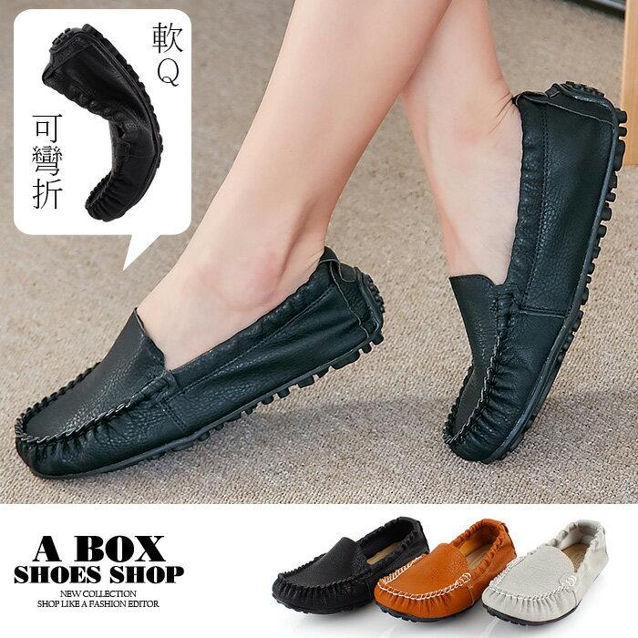 【KD512】圓頭包鞋 豆豆鞋 柔軟舒適可彎折 素色皮革內刷毛 耐磨防滑鞋底 MIT台灣製 3色