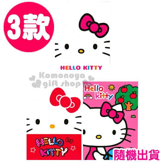 〔小禮堂〕Kitty 筆記本《3款隨機出貨.粉/白.蘋果樹/大臉.16k》橫條紋內頁