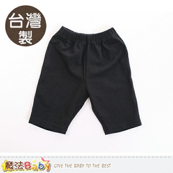 女童短褲 台灣製吸濕排汗超彈性五分短褲 魔法Baby~k50567