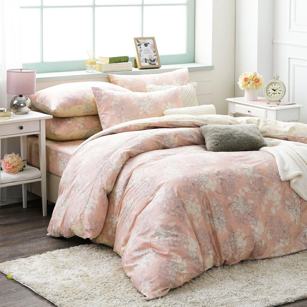 床包被套組 四件式雙人兩用被床包組/赫里亞 糖果粉/美國棉授權品牌[鴻宇]台灣製2038