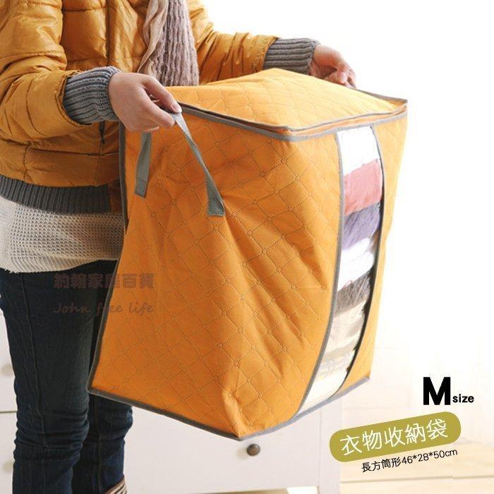 約翰家庭百貨》【SA130】60L加高型透明可視竹炭衣物收納袋 衣物袋 毛毯棉被袋 可折疊 隨機出貨 換季收納