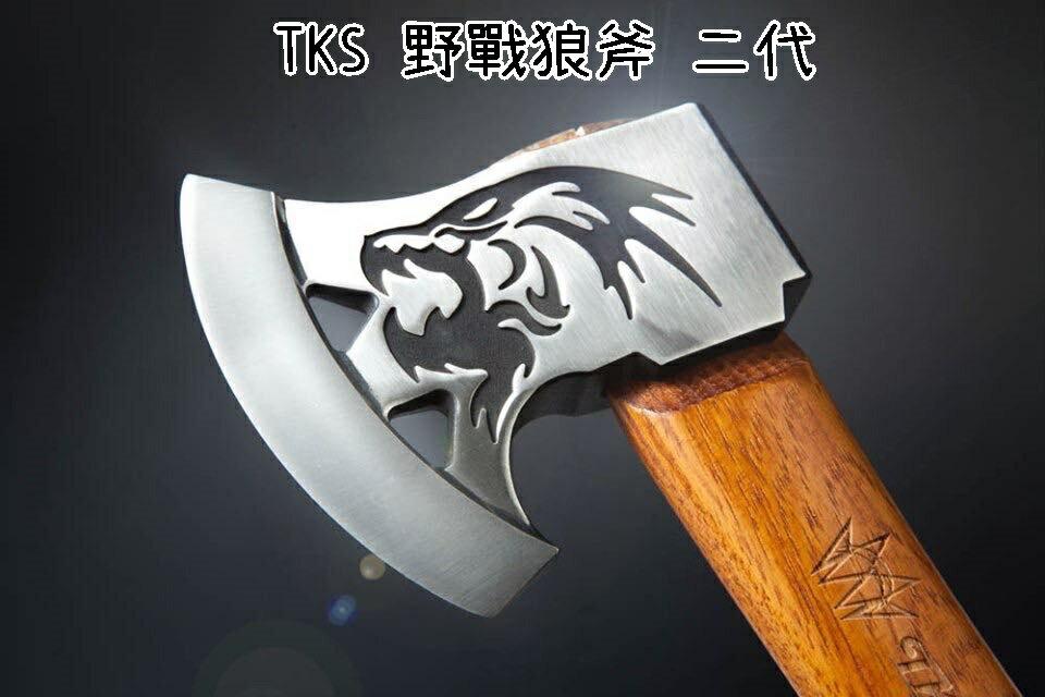 【滿$3,000↘領券折$250】【野道家】TKS 野戰狼斧 戰斧 斧頭