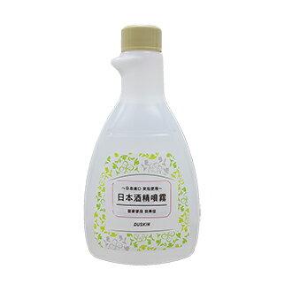【DUSKIN】樂清日本酒精噴霧(不含噴頭)*抗菌必備*日本原裝