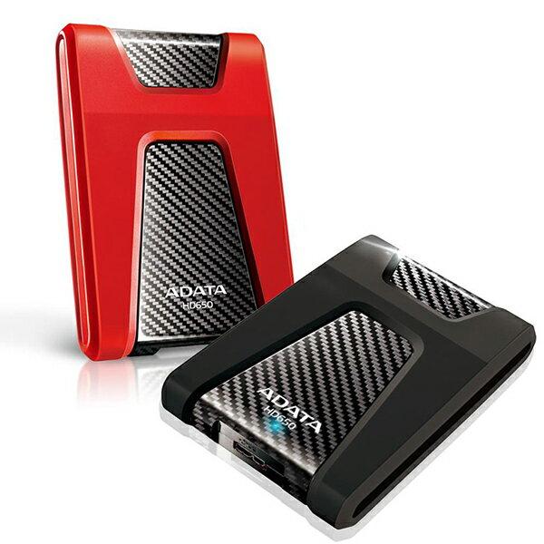ADATA 威剛 HD650 1TB USB3.1 2.5吋軍規防震硬碟 《可超商取貨》 0