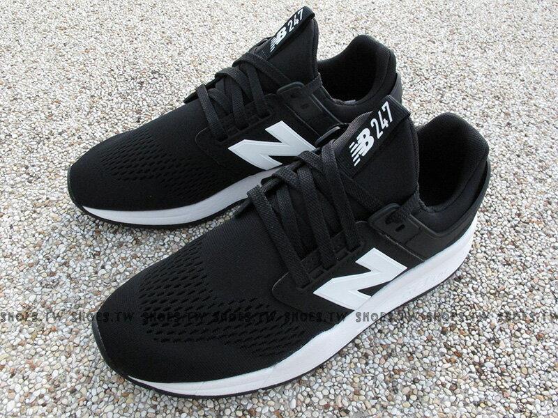 Shoestw【MS247EB】NEW BALANCE NB247 慢跑鞋 網布 襪套 黑白N 男女都有 情侶鞋 3