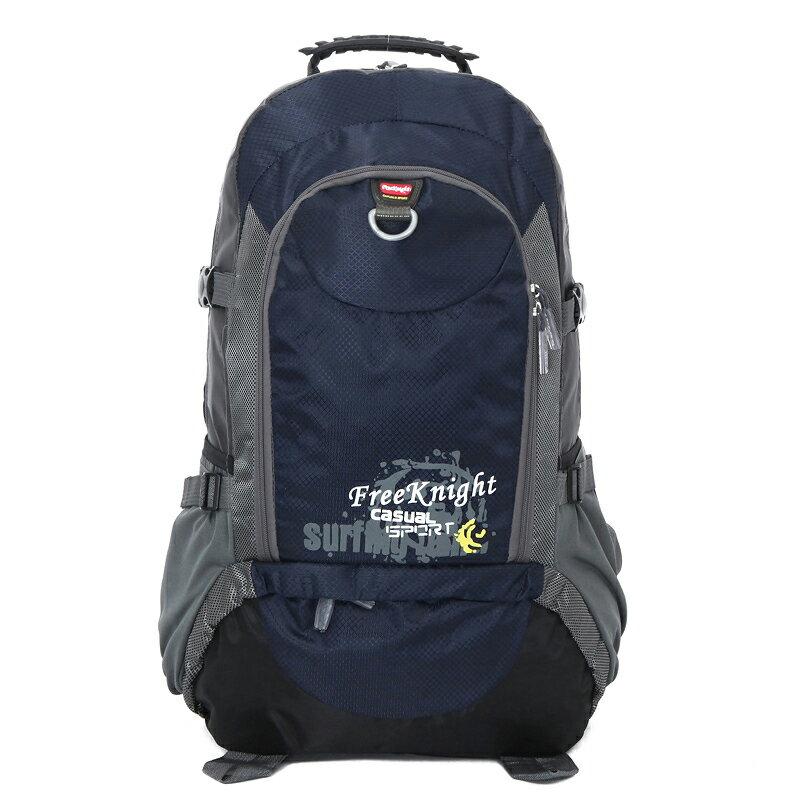 【FREEKNIGHT】40L 時尚休閒後背包/登山背包(藍) FK0392BU