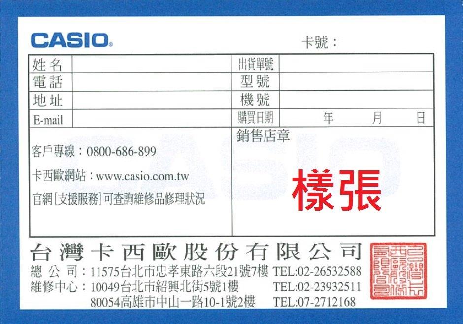 【 CASIO】【SHEEN】【淑女錶】SHN-4016D-1A 台灣公司貨 保固一年 附原廠保固卡