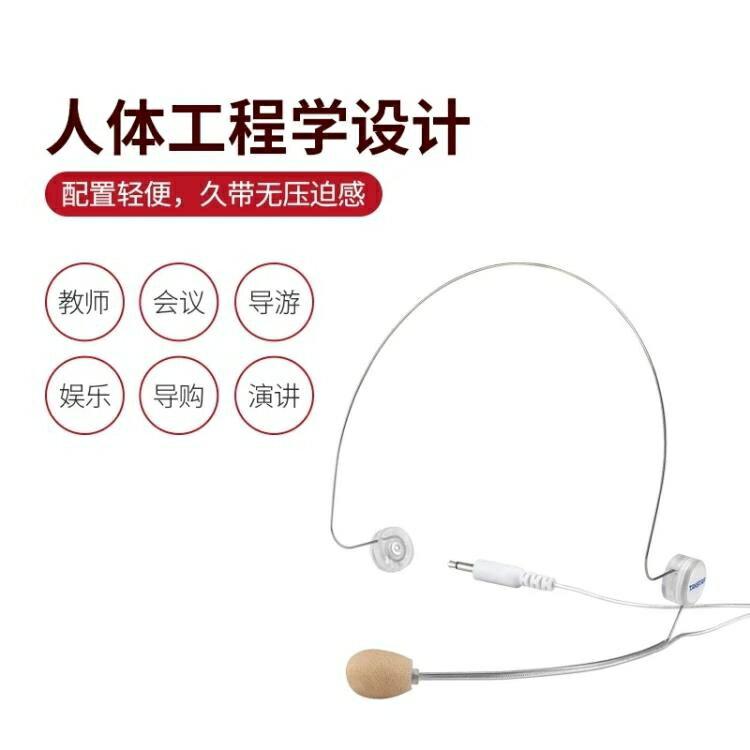 耳麥 Takstar/得勝HM-780隱形頭戴式麥克風小蜜蜂擴音器通專用耳麥話筒 摩可美家