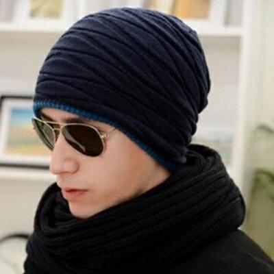 ~針織毛帽男帽子~ 雙面保暖滑雪男 4色73if16~ ~~米蘭 ~