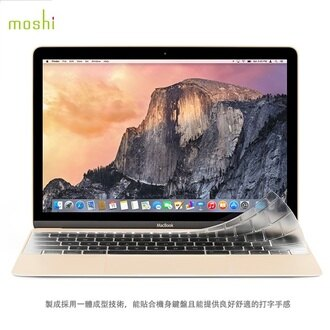 Moshi ClearGuard 12吋 Macbook 超薄 合貼 鍵盤膜