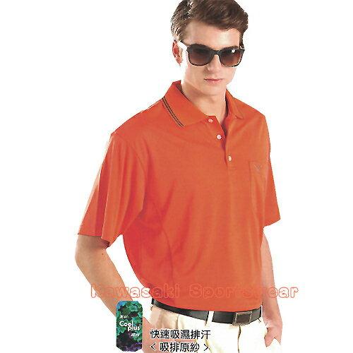 avalok 運動休閒服飾:【日本Kawasaki】男女運動休閒吸濕排汗短POLO衫(橘)#K22A