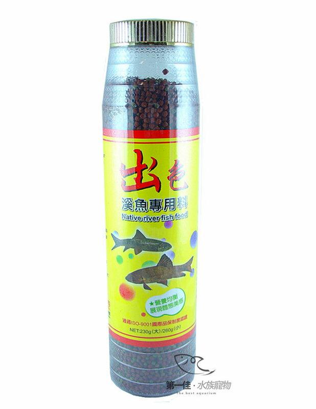 ^~第一佳水族寵物^~ 福壽 出色 溪魚 飼料 小粒 ^~260g^~
