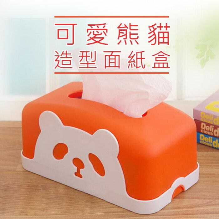 【酷創意】可愛動物卡通熊貓紙巾盒 汽車面紙盒(E284)