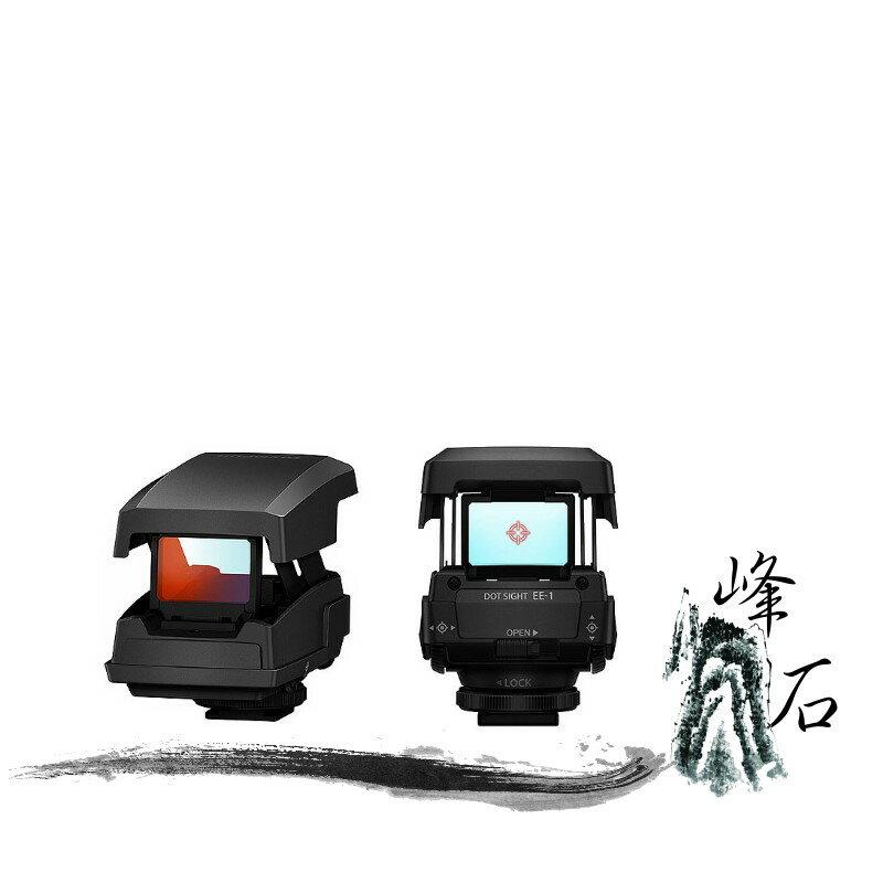 平輸公司貨 樂天限時優惠!Olympus EE-1 Finder 瞄準器 觀景窗〔通用型熱靴適用〕追焦利器