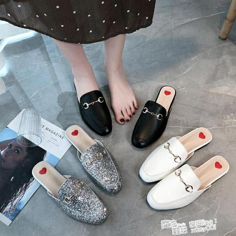 涼拖女時尚外穿2021夏季新款網紅低跟半拖百搭半托包頭穆勒鞋
