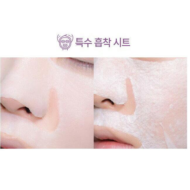 韓國 Pishabit 淨白提亮面膜 (28ml*4)/盒 另有單片選項