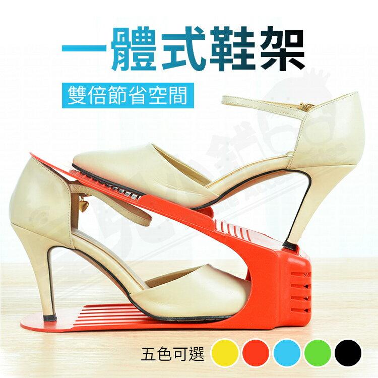 一體式鞋架 簡易收納架 收納鞋架 可調式鞋架 鞋櫃收納 整理神器【AF246】