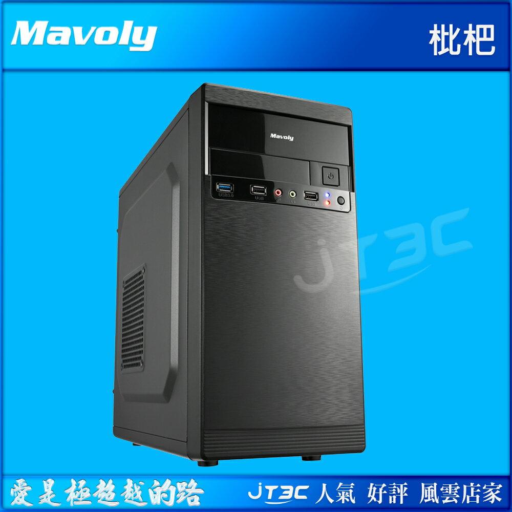 JT3C Mavoly 松聖 枇杷 USB3.0 ATX 黑化電腦機殼