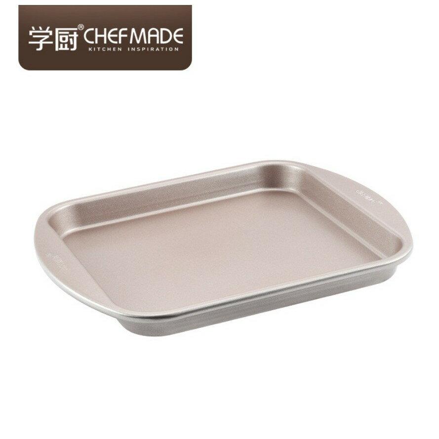 【學廚WK9205-8寸彩虹蛋糕模】4件一套 香檳金 8寸不粘方形烤盤 烘焙模具 烘焙用品