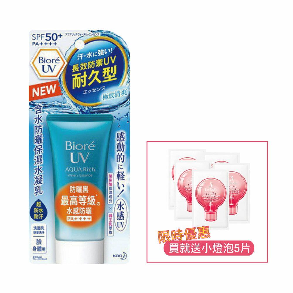 Biore 蜜妮含水防曬保濕水凝乳 (50g) 全新/現貨 送5片ladykin小燈泡