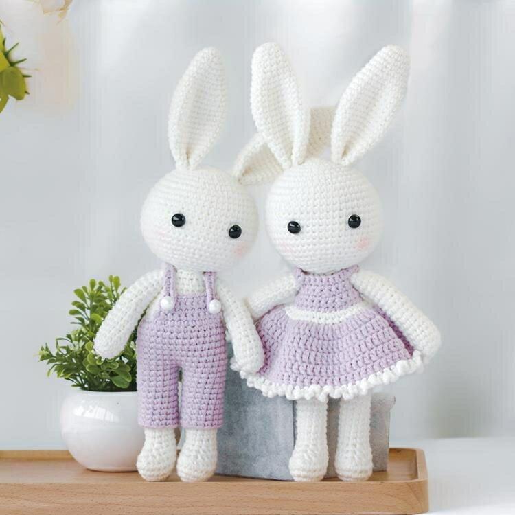 鉤針編織毛線玩偶diy手工材料包織娃娃寶寶成人手作兔子視頻