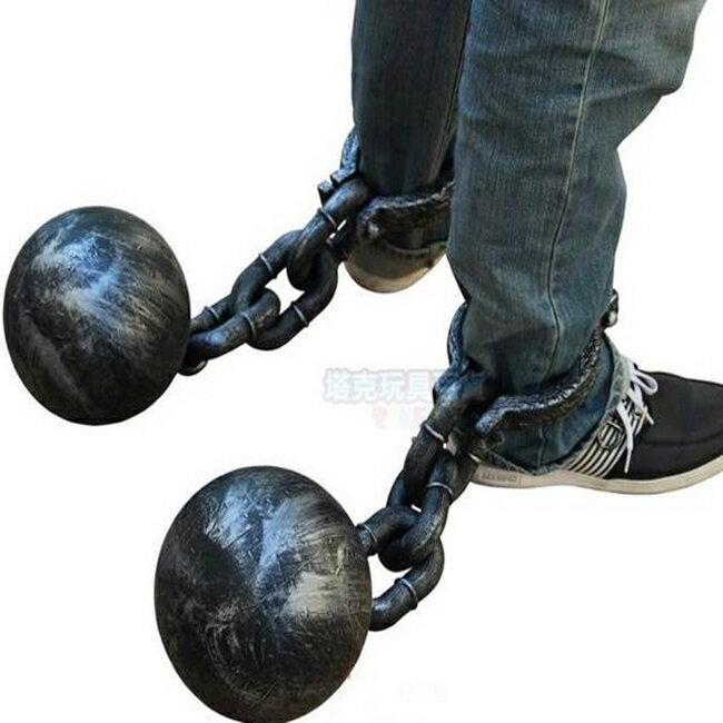 <br/><br/>  萬聖節 囚犯 犯人腳銬(單顆裝) 腳球 囚鍊組 一體 手鐐 手扣玩具 道具 搞怪/惡搞/尾牙【塔克】<br/><br/>