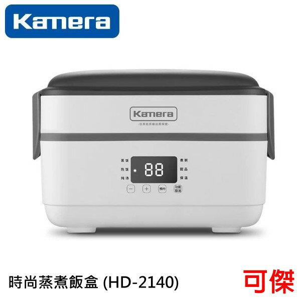 Kamera 時尚蒸煮飯盒 HD-2140 電熱保溫飯盒 蒸飯盒 個人小電鍋 304不鏽鋼內膽 可傑