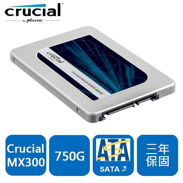 美光 Crucial MX300 750GB新品上市!