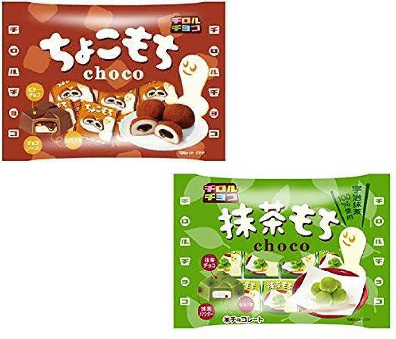 日本 松尾麻糬巧克力/抹茶巧克力