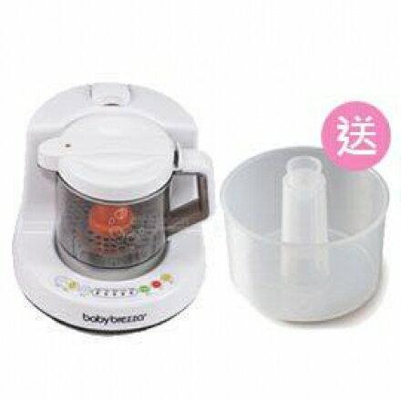 美國Baby brezza食物調理機【買再送 專用蒸鍋x1】【悅兒園婦幼生活館】