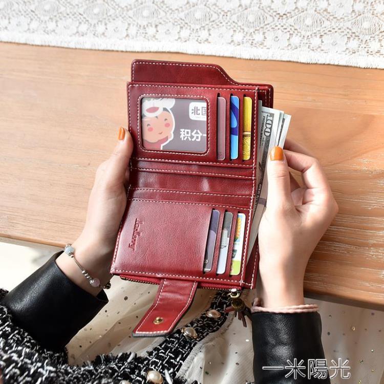 凡元素新款錢包女短款PU皮學生韓版多功能駕駛證皮夾迷你小零錢包