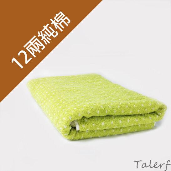 【TALERF】純棉12兩圓點浴巾(草木綠)→現貨