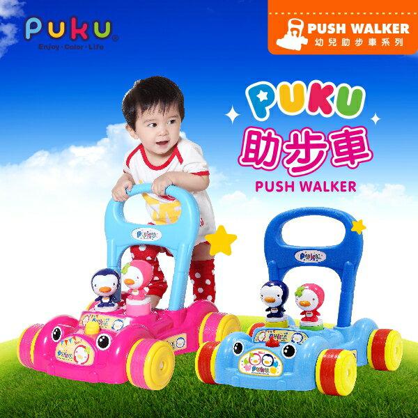 『121婦嬰用品館』PUKU 助步車 - 藍 1