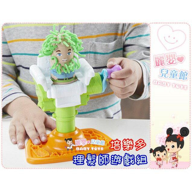 麗嬰兒童玩具館~培樂多Play-Doh創意DIY黏土-理髮師遊戲組.附電動推髮器 0