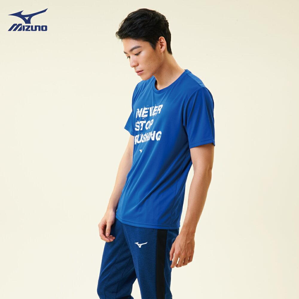 32TA800522(深藍)熱遮蔽布料 男短袖T恤【美津濃MIZUNO】 2