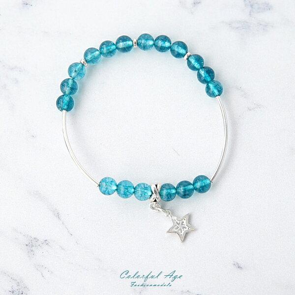 925純銀孔雀藍晶石銀管手環【NPEA7】柒彩年代