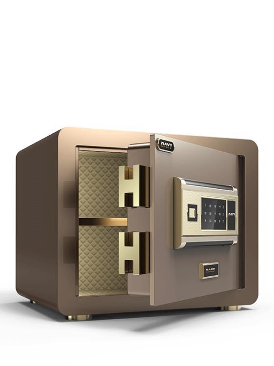 保險箱 家用小型迷你隱藏式保險箱高全鋼密碼指紋防盜保險箱入墻【免運】