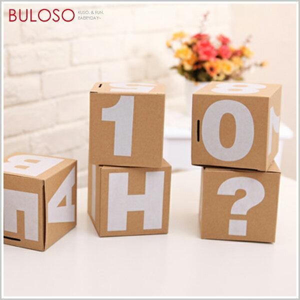《不囉唆》字母組合牛皮盒子 萬用收納盒/園藝植栽收納盒(不挑色/款)【Y209830】