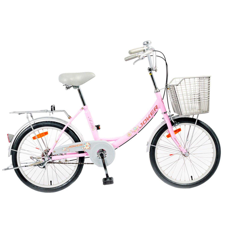 【7號公園自行車】JOKER 傑克牌 A-220 20吋單速可愛淑女車 粉紅色
