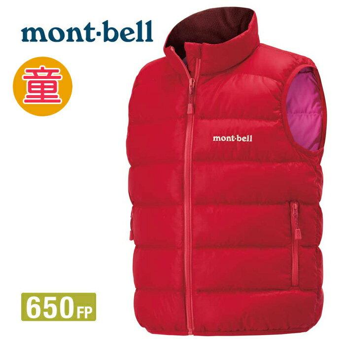 【mont-bell 日本】Neige 羽絨背心 背心羽絨兒童外套 洋紅色 (1101557) 【兒童款110-120】