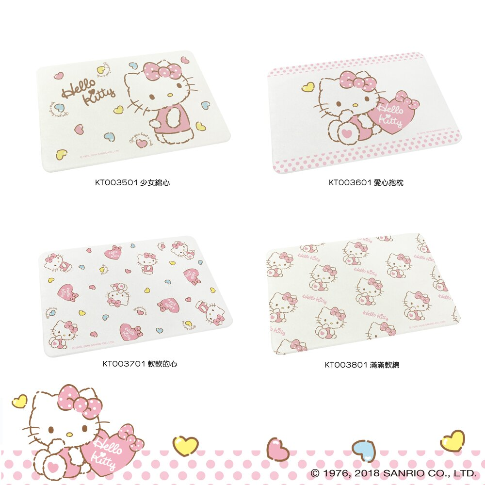 Sanrio三麗鷗  Hello Kitty滿版粉色吸水珪藻土地墊 24款凱蒂貓 9