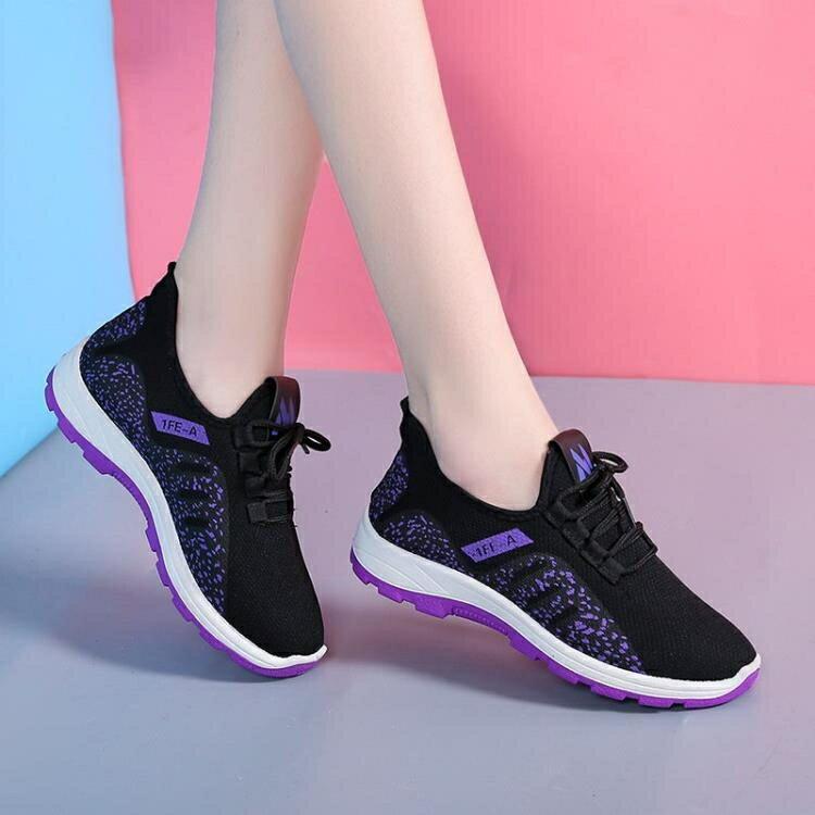 厚底鞋 春夏厚底女學生鞋運動鞋一腳蹬布鞋休閒平底女單鞋登山鞋 摩可美家