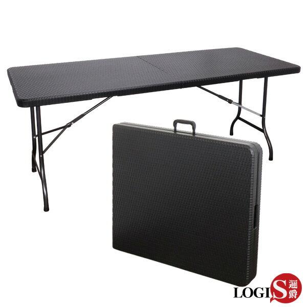 LOGIS邏爵~黑桌面可折多用途183*76塑鋼折合桌 /會議桌/露營桌/野餐桌【RZK-180】
