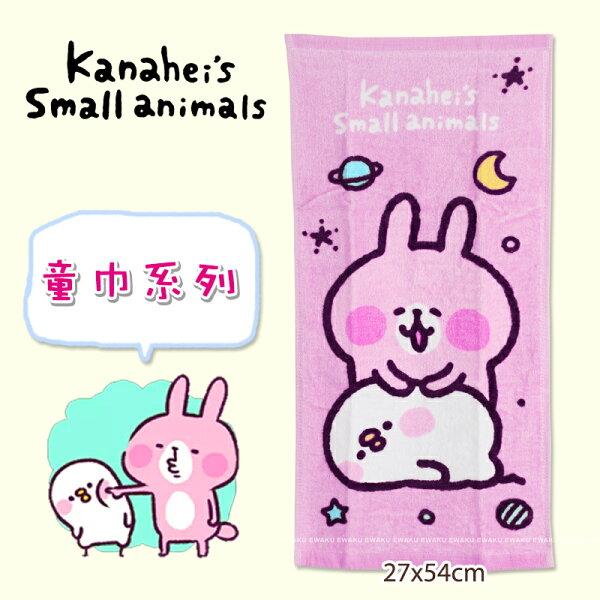 新款卡娜赫拉童巾100%棉kanahei's唐企
