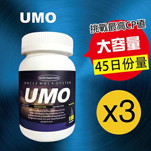 UMO 蠣瑪伯 瑪卡保健膠囊 3瓶(600顆)牡蠣/瑪卡/精胺酸/紅蔘