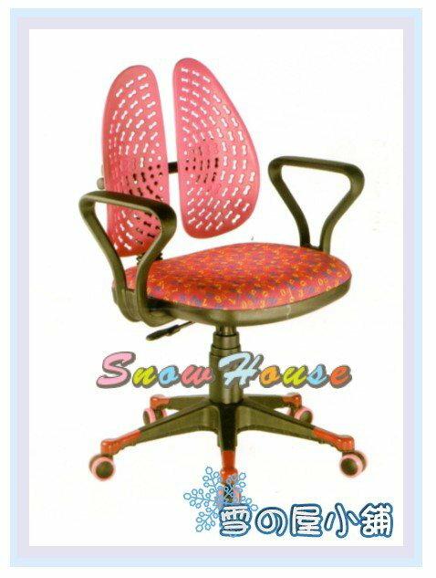 ╭☆雪之屋居家生活館☆╯AA195-03 WR-904G兒童椅(數字紅)/造型椅/書桌椅/辦公椅/會客椅/櫃檯椅/休閒椅