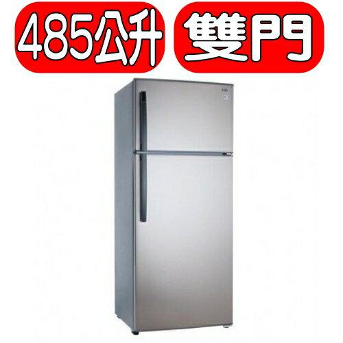可議價★回饋15%樂天現金點數★Kolin歌林【KR-248V01】485L 雙門風冷小冰箱