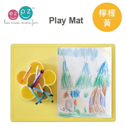 【限時下殺85折】美國【ezpz】Play Mat 矽膠防滑小花遊戲盤(手作玩樂好幫手)-檸檬黃