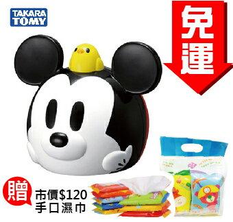 日本【TAKARA TOMY】Disney迪士尼-跟著米奇爬爬樂