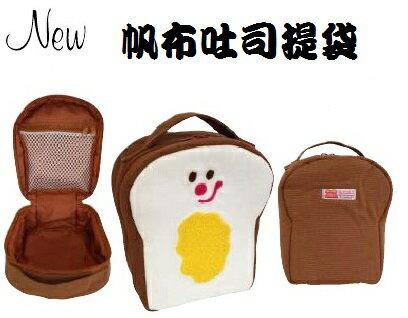 [2016新品上市]gladee吐司造型小提包